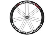 Campagnolo Bora One Cx